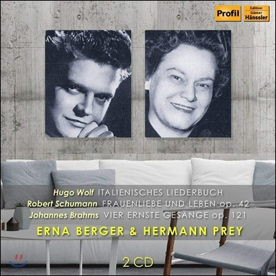 Erna Berger / Hermann Prey 가곡 듀엣 모음집 (Lieder Duets) [2CD]