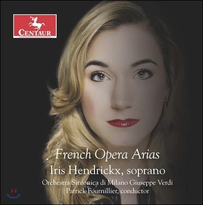 Iris Hendrickx 프랑스 오페라 아리아 모음집 (French Opera Arias)
