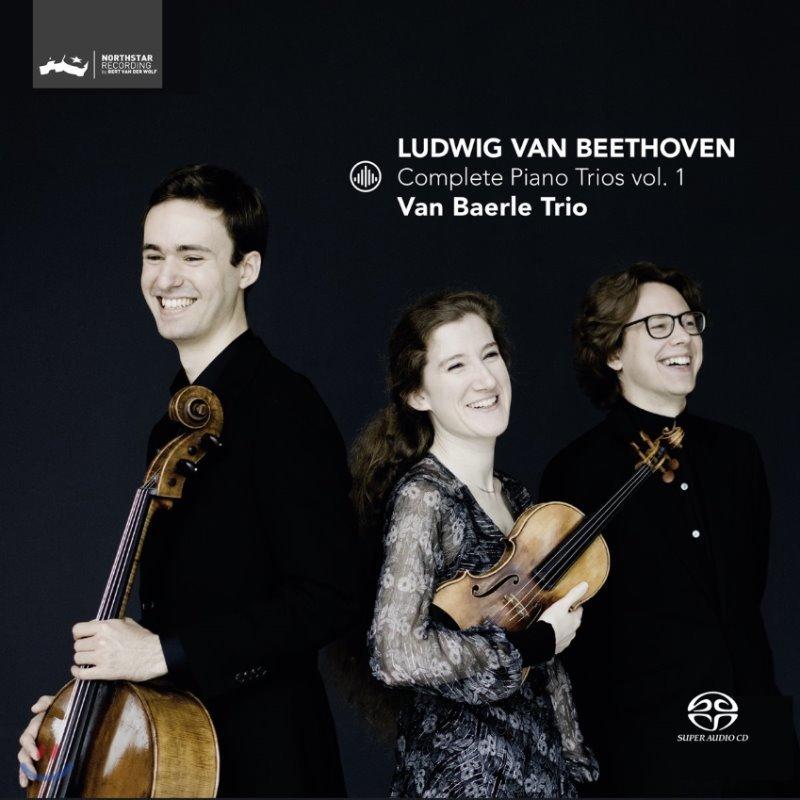 Van Baerle Trio 베토벤: 피아노 트리오 1집 - 판 베를 트리오 (Beethoven: Complete Piano Trios Vol. 1)