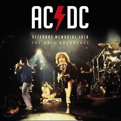 AC/DC - Veterans Memorial 1978 [레드 컬러 LP]