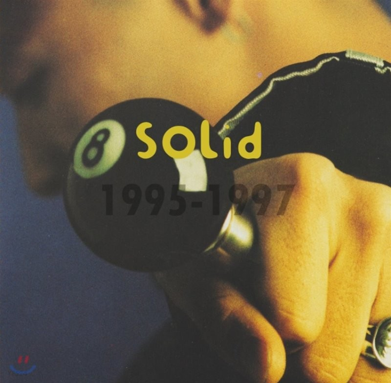 솔리드 - 2, 3, 4집 베스트 모음집 (1995-1997) [2LP]