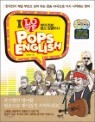 I Love Pops English ���� ���� �˽� �ױ۸���