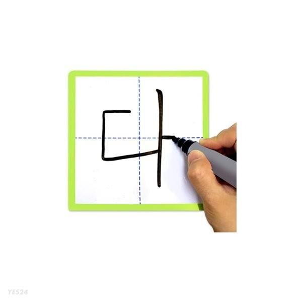 한글쓰기 자석보드(국어,수업도구,자음모음,띄어쓰기)