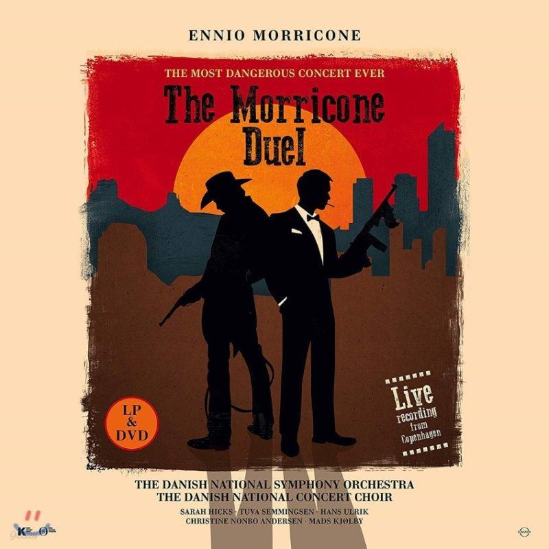 엔니오 모리꼬네 영화음악 콘서트 '가장 위험한 콘서트' (The Morricone Duel - The Most Dangerous Concert Ever) [LP+DVD]
