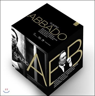 마에스트로 클라우디오 아바도 에디션 (Claudio Abbado) [25DVD]