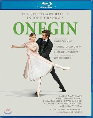 The Stuttgart Ballet 존 크랑코 `오네긴` (John Cranko's Onegin)