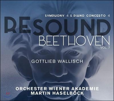 Martin Haselbock 리사운드 베토벤 7집 - 교향곡 4번, 피아노 협주곡 4번 (Re-Sound Beethoven Vol.7: Symphony 4 & Piano Concerto 4)