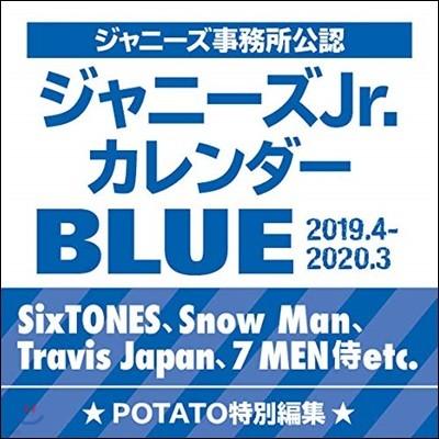 (예약도서)ジャニ-ズJr.カレンダ- BLUE 2019.4-2020.3