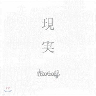 Nogod - Genjitsu (현실, 現實)