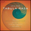 �и�Ʈ: ÿ�� ���ְ�, ����� 1��, Ÿ��� ��� Part: Cello Concerto, Symphony No.1, Tabula Rasa) (180G) (2LP) - Crtomir Siskovic