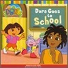 Dora goes to school