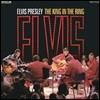 Elvis Presley (엘비스 프레슬리) - The King In The Ring [2LP]
