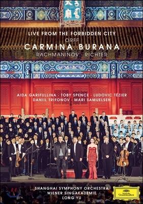 2018년 DG 120주년 기념 중국 공연 실황 - 칼 오르프: 카르미나 부라나 / 라흐마니노프: 피아노 협주곡 2번
