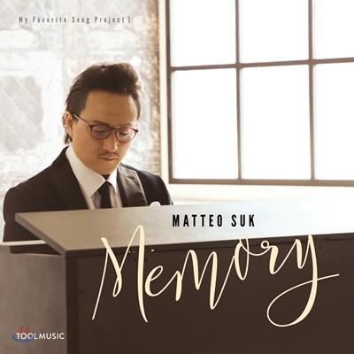 석상근 (Matteo Suk) 1집 - Memory