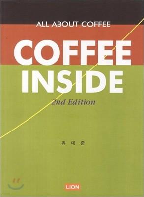 커피 인사이드 COFFEE INSIDE