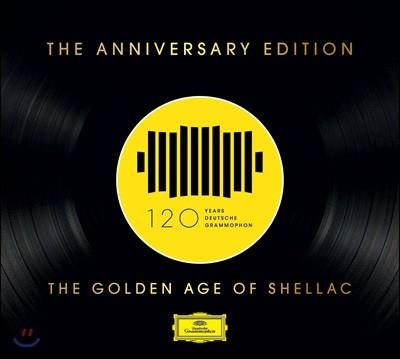 DG120 셸락 시대의 황금기 (The Golden Age Of Shellac)