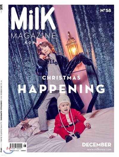 밀크코리아 Milk Korea (월간) : 12월 [2018]