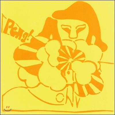 Stereolab (스테레오랩) - Peng! [투명 컬러 LP]