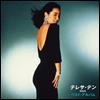 鄧麗君 (등려군, Teresa Teng) - The Best (180g LP)