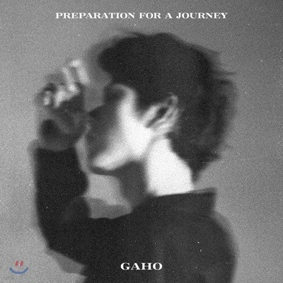 가호 - 미니앨범 : Preparation For a Journey