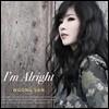 웅산 - 9집 I'm Alright [LP]