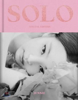 제니 (Jennie) - Jennie [Solo] Photobook [Special Edition]