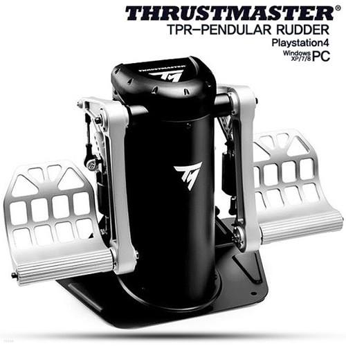 트러스트마스터 TPR TM PENDULAR RUDDER(PS4,XBOX ONE, PC)