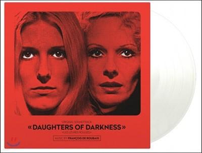 어둠의 딸들 영화음악 (Daughters of Darkness OST by Francois de Roubaix) [투명 컬러 LP]