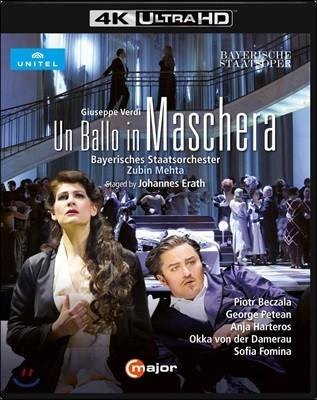 Zubin Mehta 베르디: 오페라 '가면 무도회' (Verdi: Un ballo in maschera)