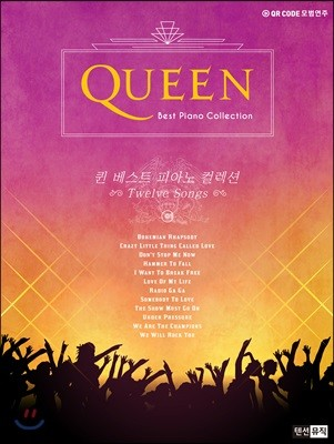 QUEEN BEST PIANO COLLECTION 퀸 베스트 피아노 컬렉션