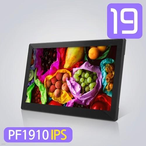 카멜 19형 IPS패널 광시야각 디지털액자 PF1910IPS