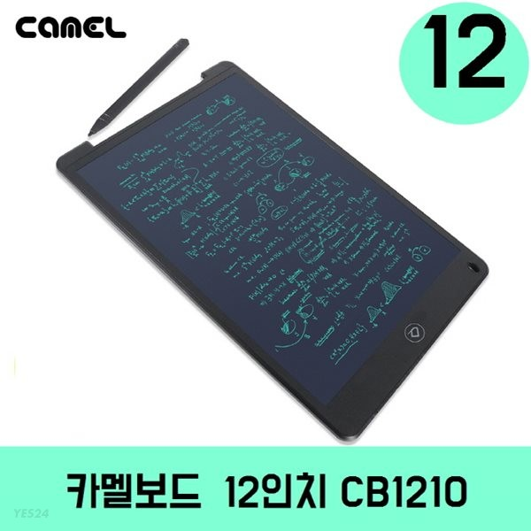 [카멜] 전자노트 카멜보드 12인치 CB1210 / 시크릿노트, 부기보드, LCD 패드, 에코노트, 디지털노트, 전자패드