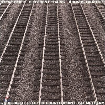 Kronos Quartet / Pat Metheny 스티브 라이히: 디퍼런트 트레인 (Steve Reich: Different Trains, Electric Counterpoint) [LP]