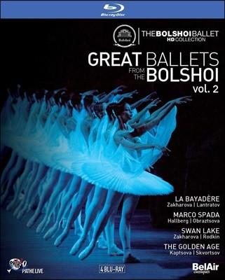 Bolshoi Ballet 위대한 볼쇼이 발레단 2집 (Great Ballets from the Bolshoi Vol.2) [4 Blu-ray]