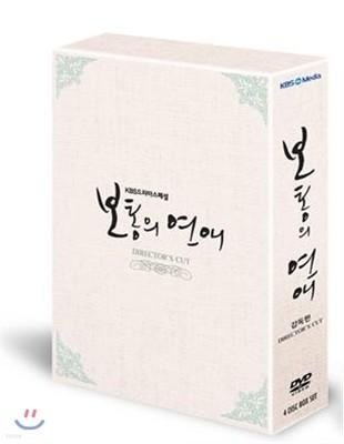 보통의 연애 (4부작) : KBS 드라마 스폐셜 : 연우진주연!