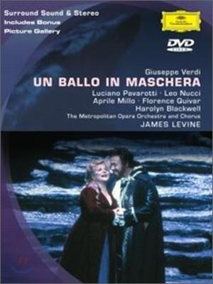 James Levine / Luciano Pavarotti 베르디 : 가면 무도회 (Verdi : Un Ballo In Maschera)