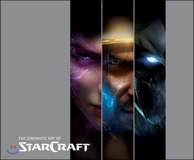 Cinematic Art of Starcraft