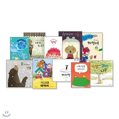 기획_미니북 누리과정 그림책 베스트 10 (전10권)