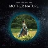 윤주희 - 2집 Mother Nature