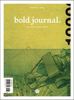 볼드 저널 bold journal. (계간) : 11호 [2018]