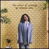 Alessia Cara (알레시아 카라) - The Pains Of Growing