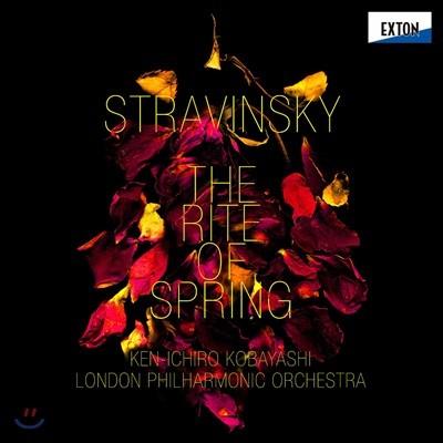 Ken-Ichiro Kobayashi 스트라빈스키: 봄의 제전 [1947년 버전] (Stravinsky: The Rite of Spring) [LP]
