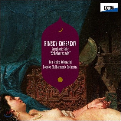 Ken-Ichiro Kobayashi 림스키-코르사코프: 세헤라자데 (Rimsky-Korsakov: Symphonic Suite 'Scheherazade') [LP]