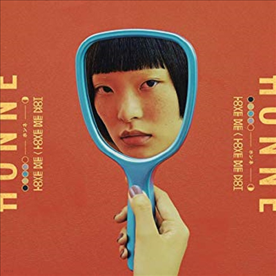 Honne - Love Me/Love Me Not (Limited Edition)(2LP)