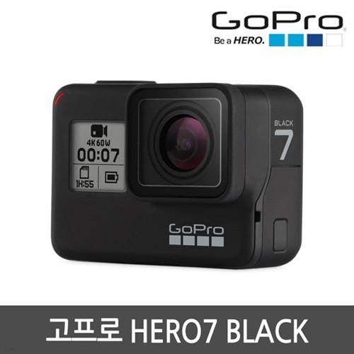 (정품판매처) 고프로 HERO7 히어로7 블랙 새상품
