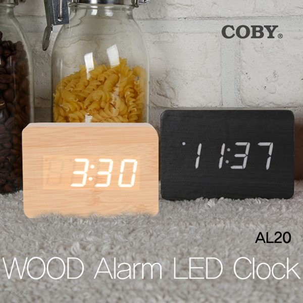 코비 디지털 무소음 우드 클락 무소음 LED 탁상 알람 시계 AL20
