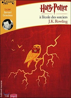 Harry Potter A L'ecole Des Sorciers Livre Audio (French Edition)