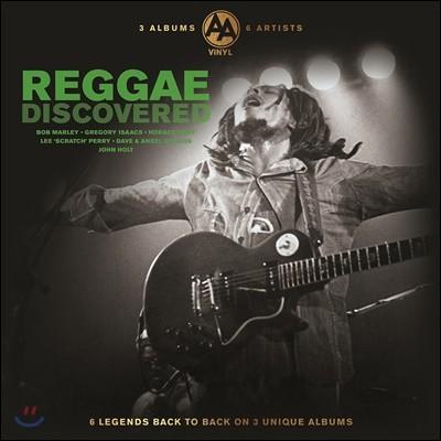 레게음악 모음집 (Discovered Reggae) [3LP]