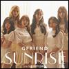 여자친구 - Sunrise (2nd Single) (CD+Photobook) (초회한정반 B)