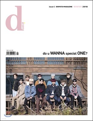 D-icon 디아이콘 vol.04 워너원 - do u WANNA special ONE? : 옹성우 [2018]